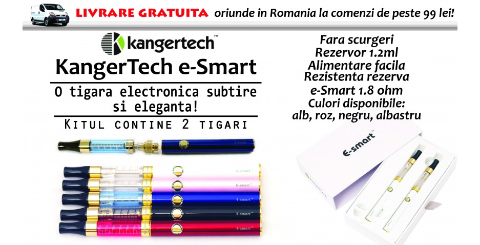 E-SMART